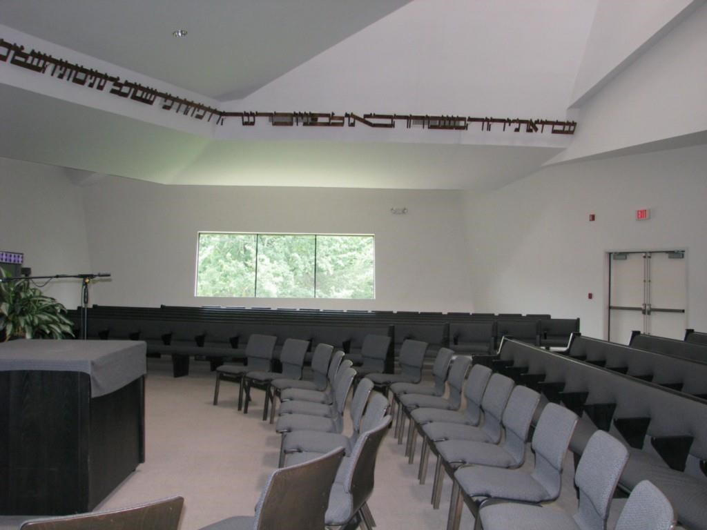 Addition to Beth-El Synagogue, New London, Connecticut.  Photo of Building Interior taken in 2017.