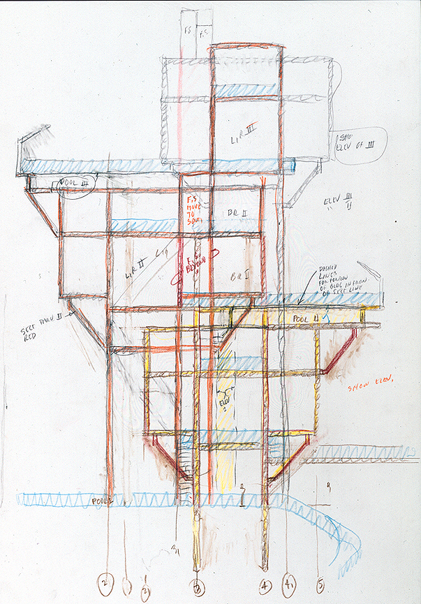 Wee Ee Chao condominiums, Hong Kong, China. Building Section Sketch.