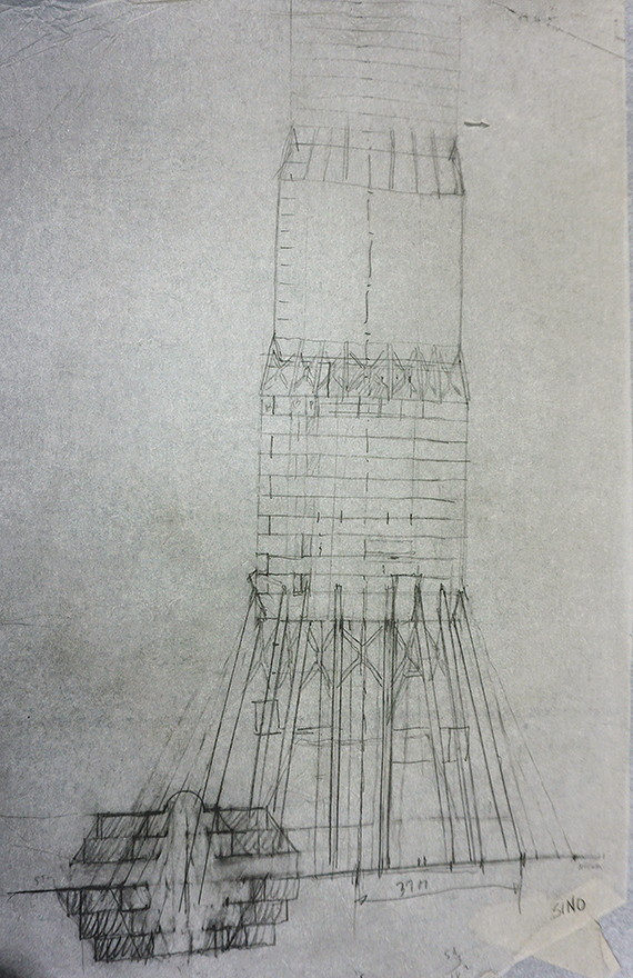 Sino Tower (Harbour Road Project), Hong Kong, China. Elevation Sketch. Early Scheme.