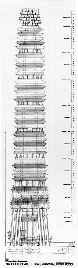 Sino Tower (Harbour Road Project), Hong Kong, China. Building Elevation.