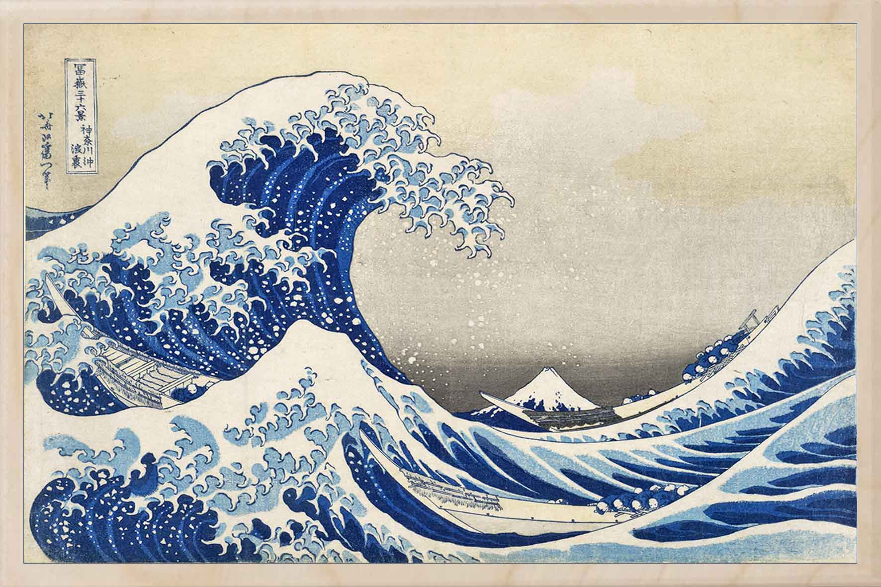 the great wave hokusai the british museum the wooden postcard company.jpg