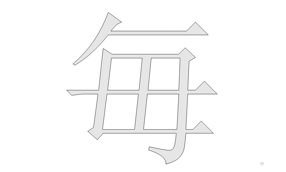 Slide77.PNG