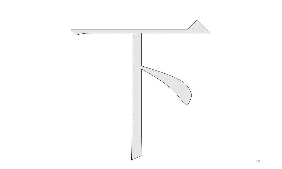 Slide80.PNG