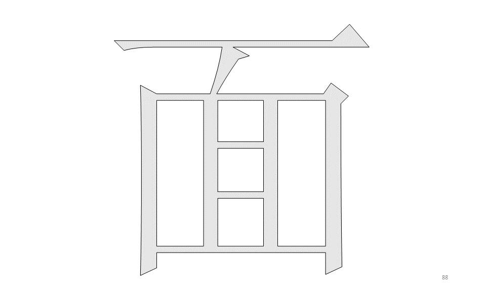 Slide88.PNG
