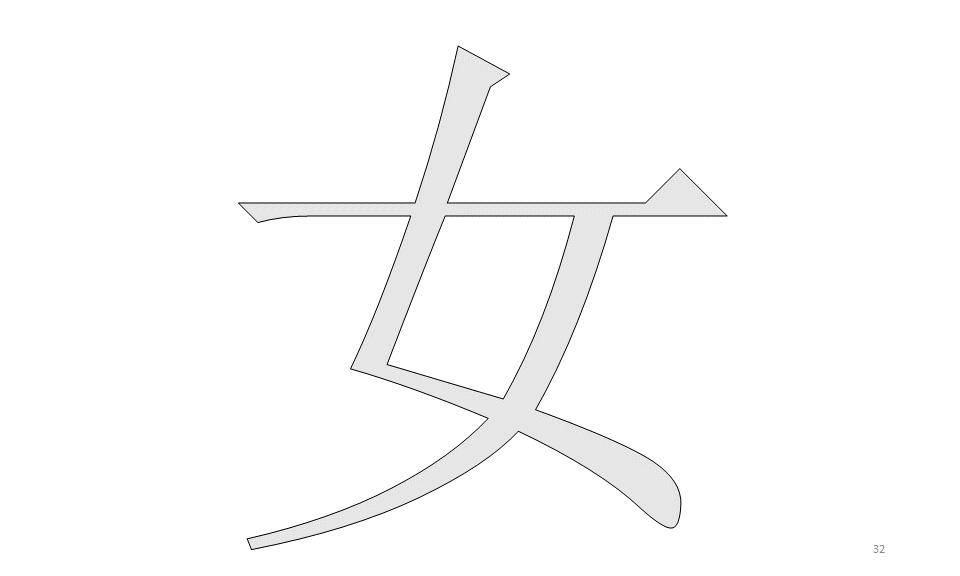 Slide32.PNG