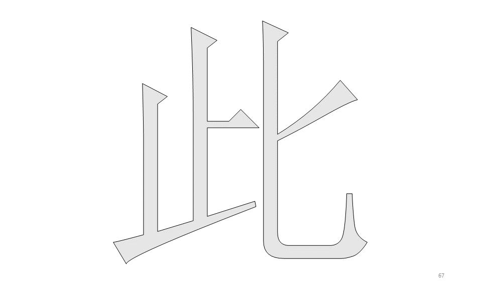 Slide67.PNG