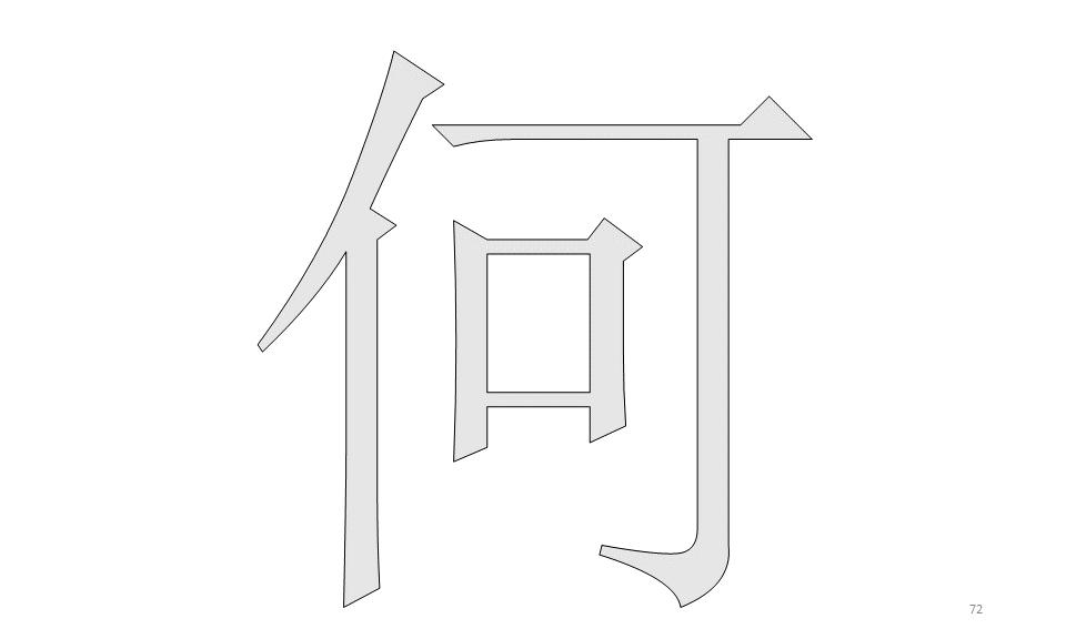 Slide72.PNG