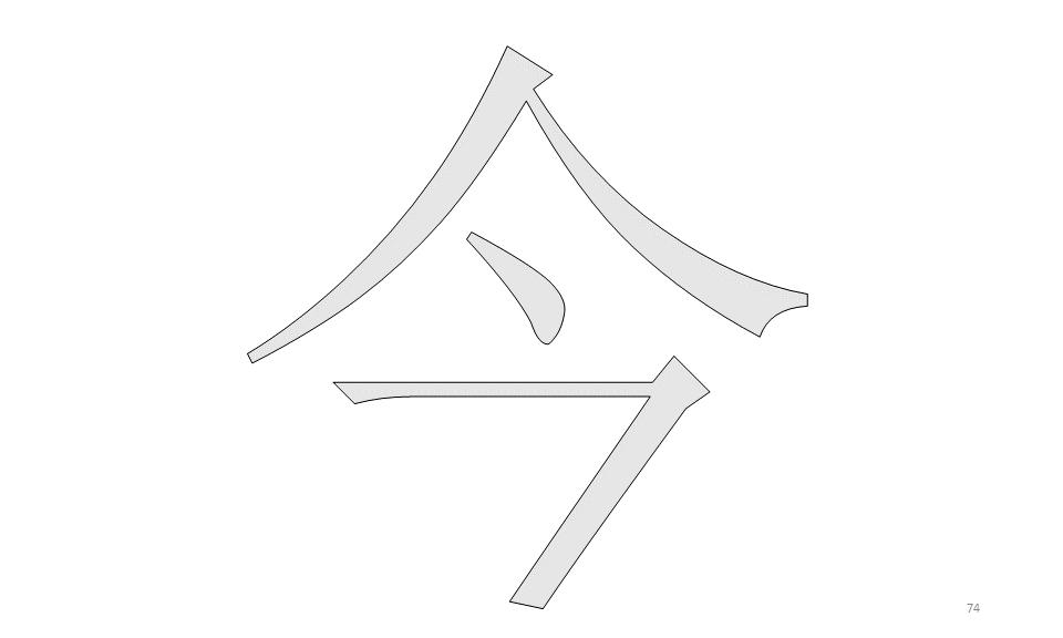 Slide74.PNG