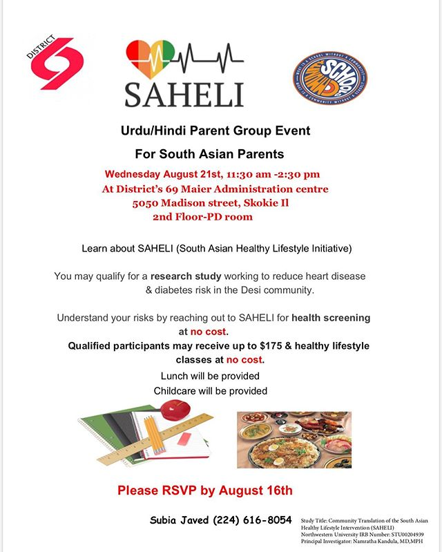 Join us next Wednesday at District 69's Maier Administration Center to learn more about SAHELI and receive a health screening! Lunch will also be provided. Please RSVP by 8/16 #sahelistudy #district69 #southasianhealth