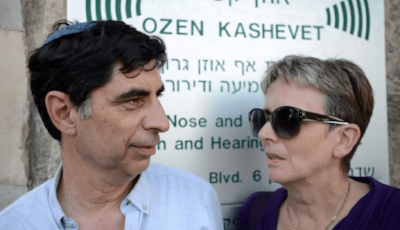 Simha and Leah Goldin, near the prime minister's residence in Jerusalem, June 2016. Credit: Gil Eliahu