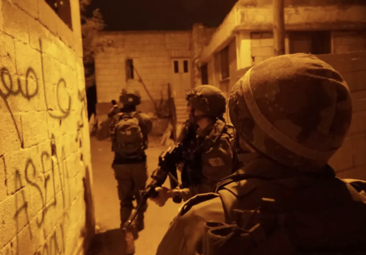 IDF soldiers seen during overnight activity, July 28, 2018. (photo credit: IDF SPOKESPERSON'S UNIT)