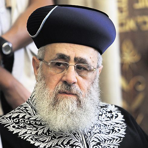 "Sephardi Chief Rabbi Yitzhak Yosef says ""gentiles should not live in the land of Israel."" (Photo: Alex Kolomoisky"