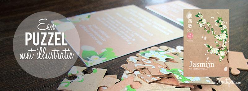 Second-image-geboortekaartje-Jasmijn-bloemen-puzzel.jpg