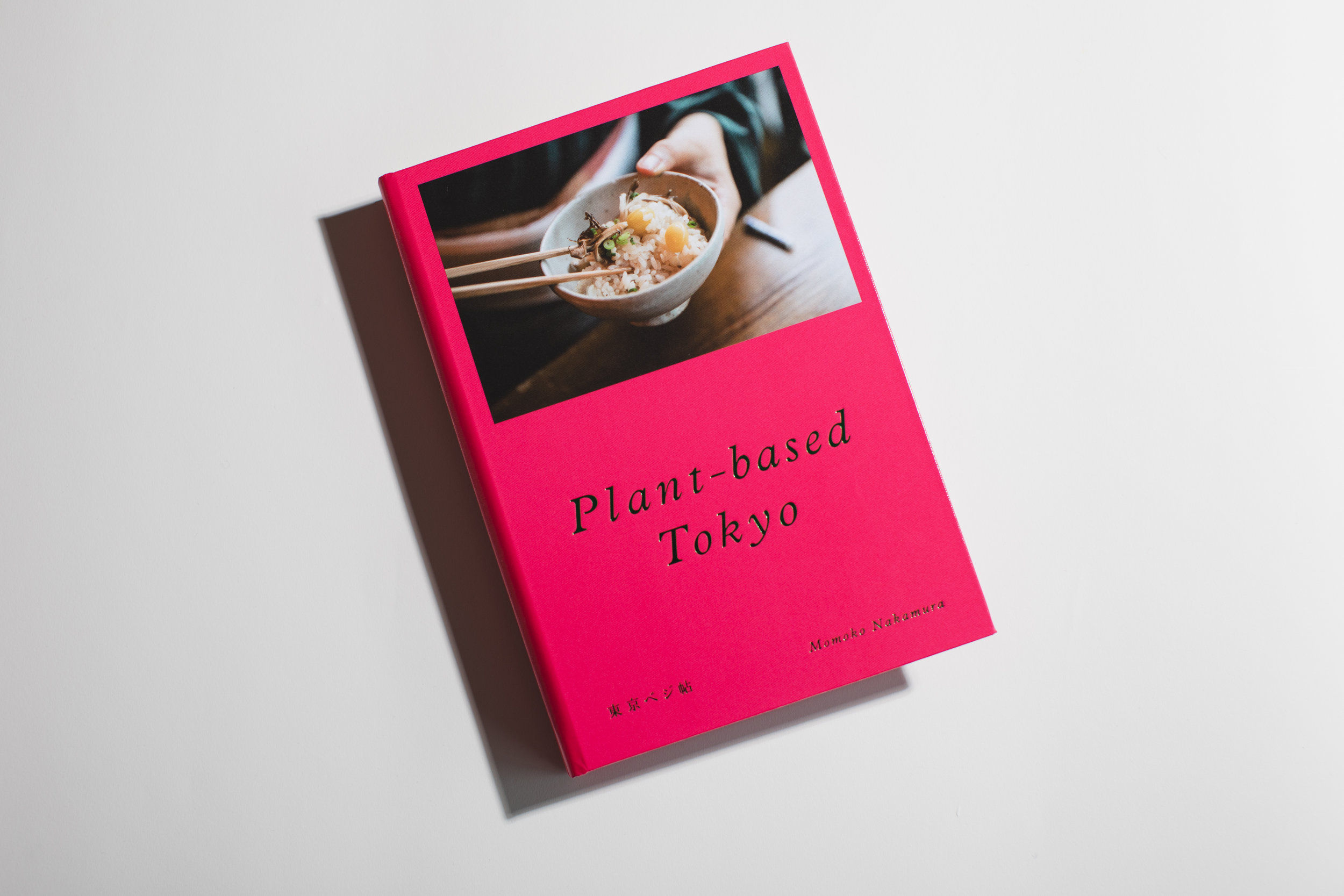 plantbasedtokyo.jpg