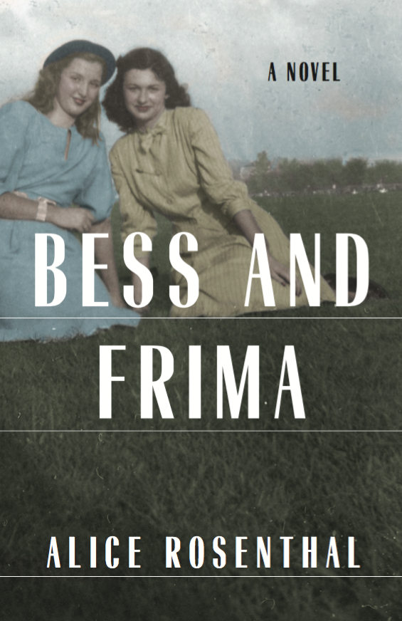 """Bess and Frima, best friends from the Bronx… - ….find romance at their summer jobs at Jewish vacation hotels in the Catskills—and as love mixes with war, politics, creative ambitions, and the mysteries of personality, they leave girlhood behind them. When Bess and Frima—best friends, both nineteen and from the same Jewish background in the Bronx—get summer jobs in upstate hotels near Monticello, NY, in June 1940, they have visions of romance . . . but very different expectations and needs. Frima, who seeks safety in love, finds it with the """"boy next door, """" who is also Bess's brother. Meanwhile, rebellious Beth falls for Vinny, an Italian American, former Catholic, left-wing labor organizer from San Francisco, who would be unacceptable in all ways to her family—which is fine with Bess.Will their young loves have happy endings? Yes and no, for the shadow of world war is growing, and Bess and Frima must grow up fast. As their love lives entangle with war, ambitions, religion, family, and politics—as well as all kinds of conventional expectations—they face challenges they've never before dreamed of in their struggles for personal and creative growth."""