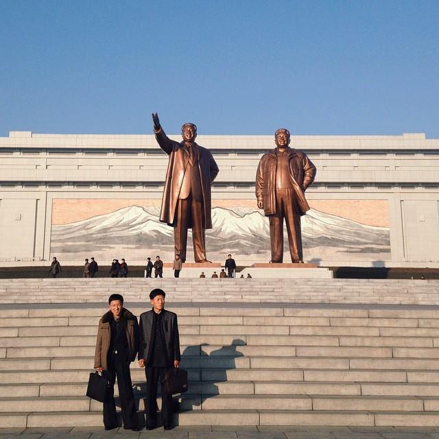 Everyday DPRK - @everydaydprk