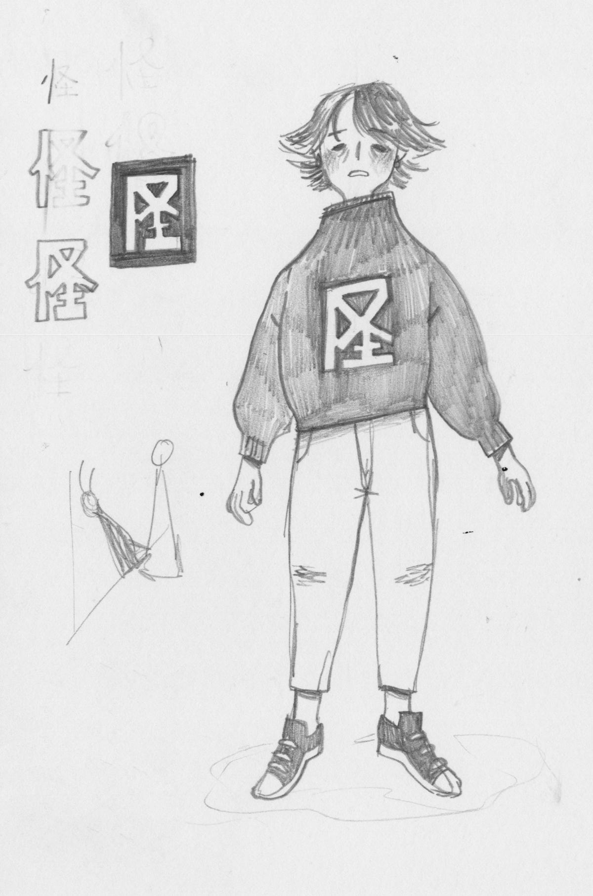 Comic01_characterdraft.jpg