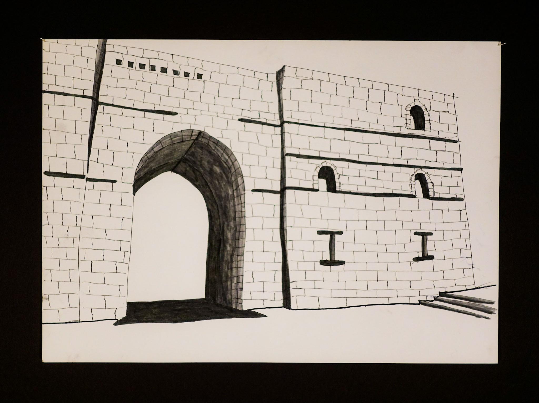 Albalad Gate