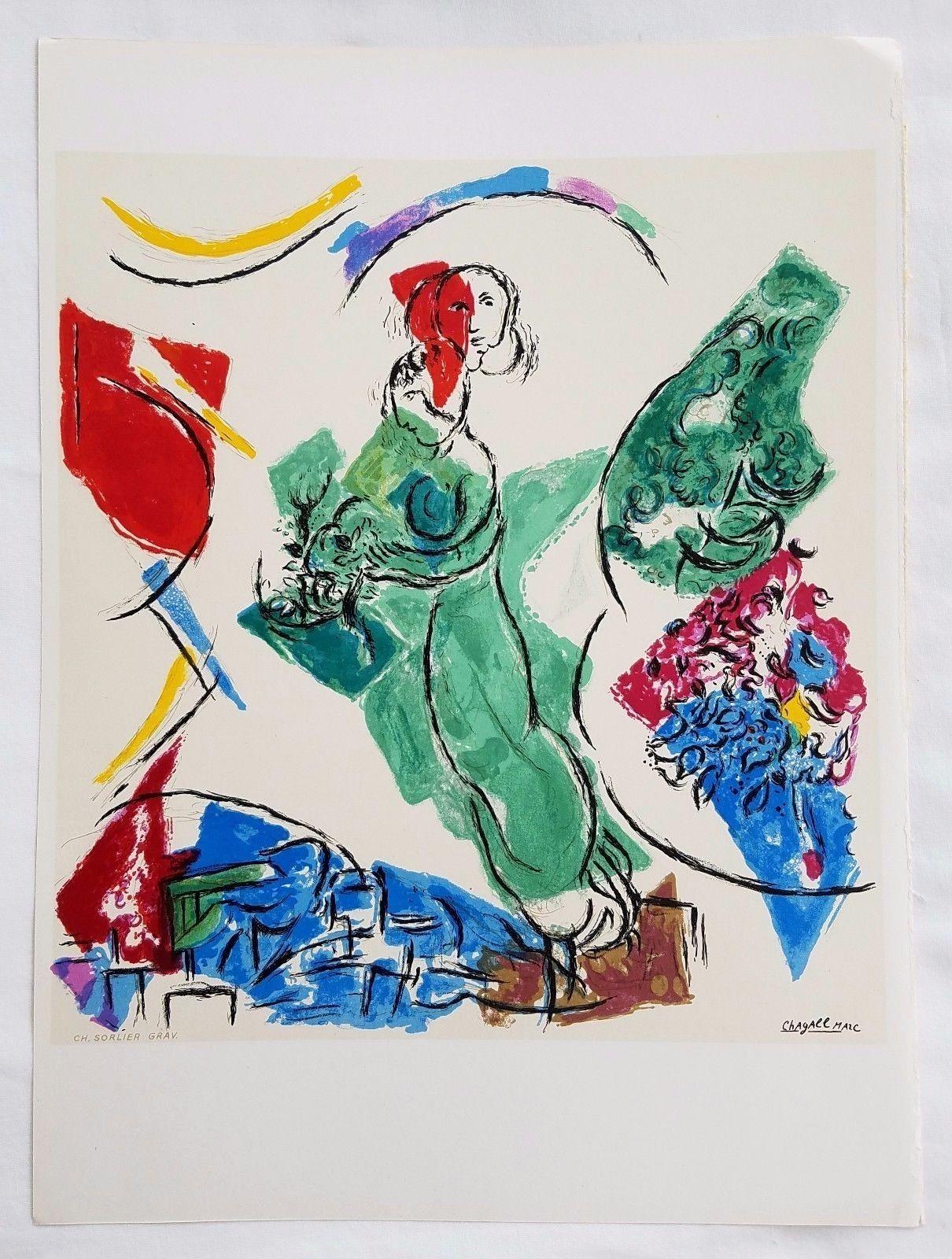 Marc Chagall Derriere Le Miroir