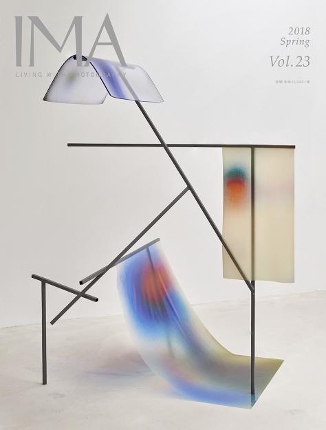 IMA 2018 Spring Vol. 23 -