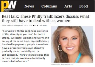 mphillypw.png