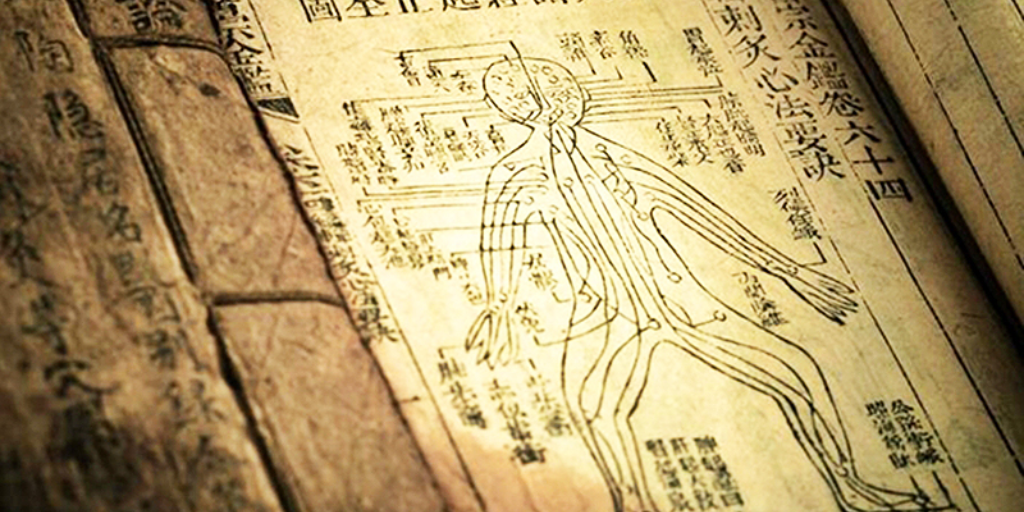 The Yellow Emperor's Classic  also had detailed sections on pathology. They described how diseases develop and how to treat those diseases with acupuncture, herbal medicine, massage and dietary and lifestyle changes. In short, the Chinese were practicing truly preventative medicine 2,500 years before the term was even coined.