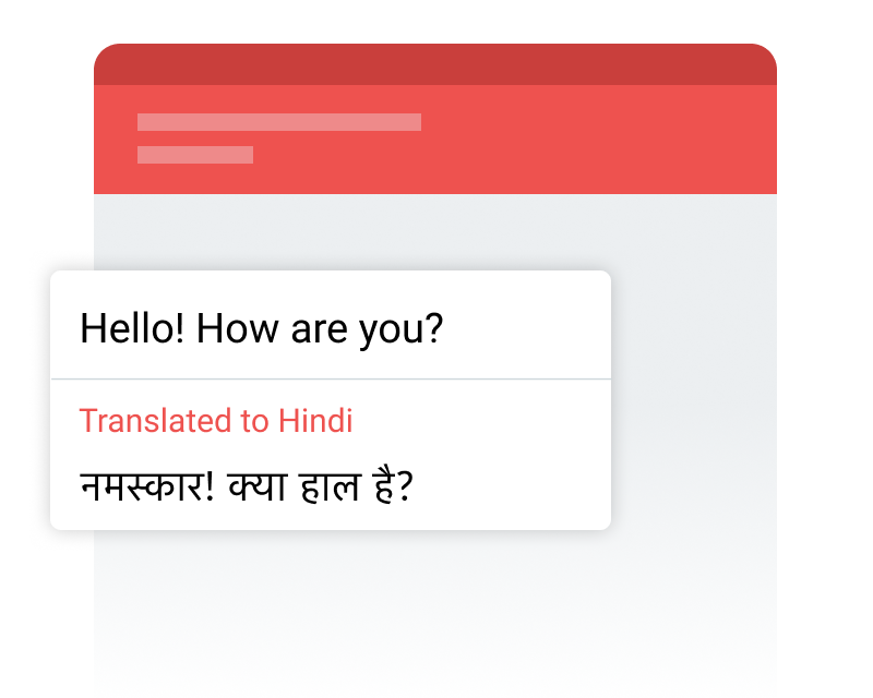 utterapp_translation.png