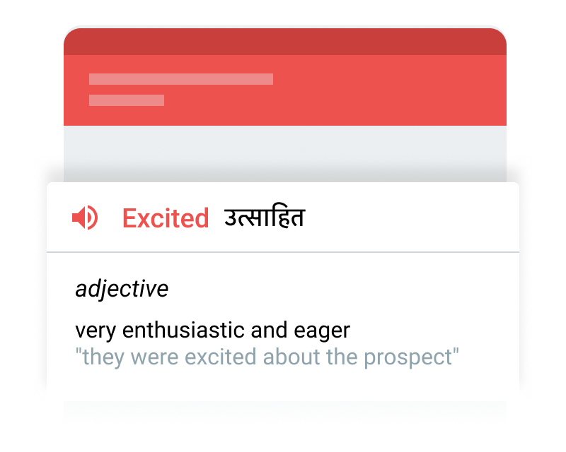 utterapp_meaning.png