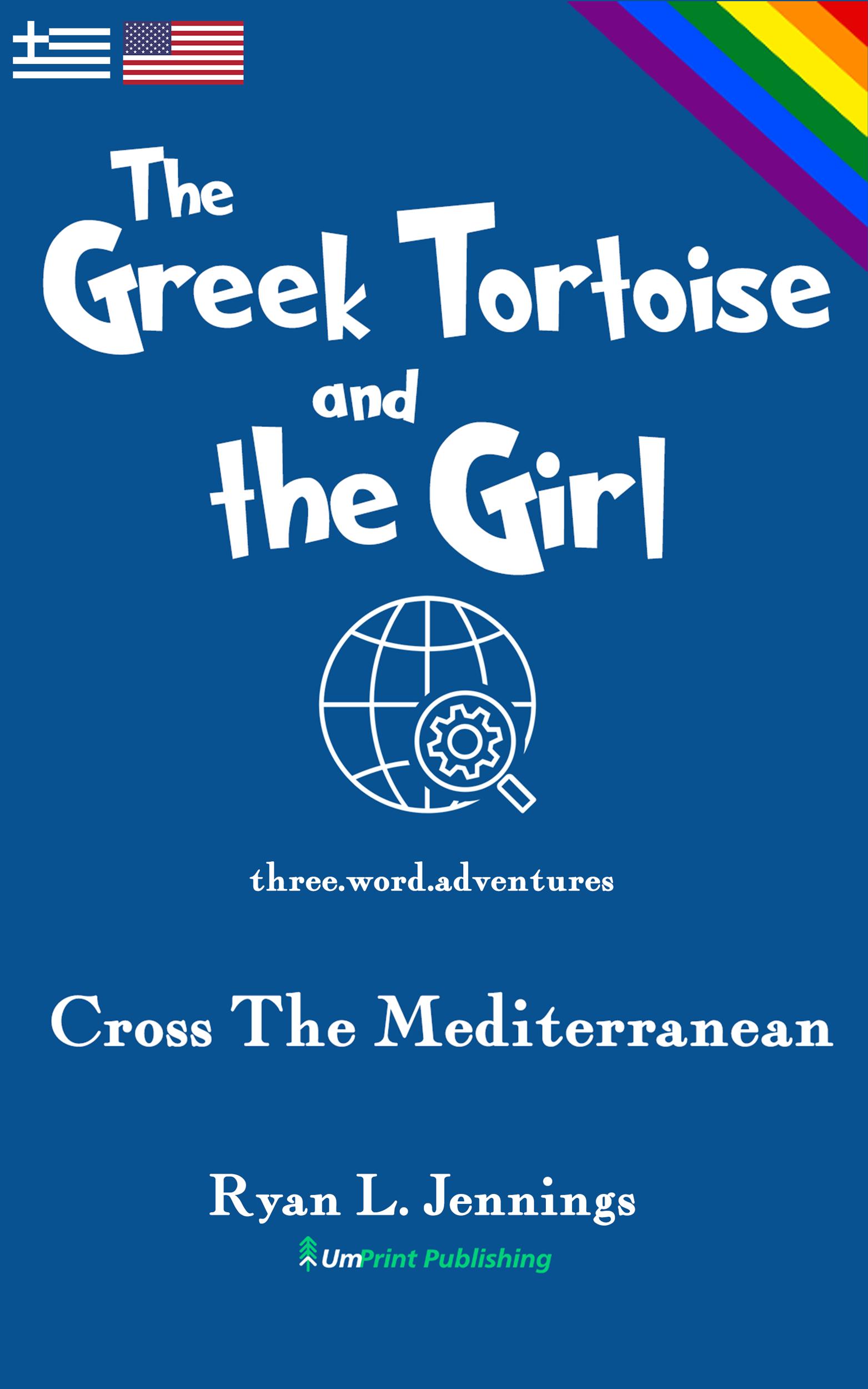 Greek Tortoise.png