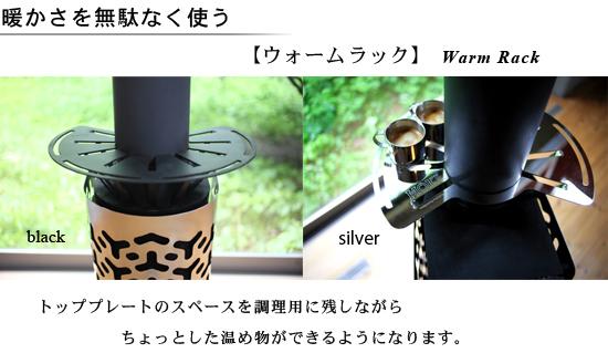 税別価格:ブラック ¥15,000      シルバー ¥16,000