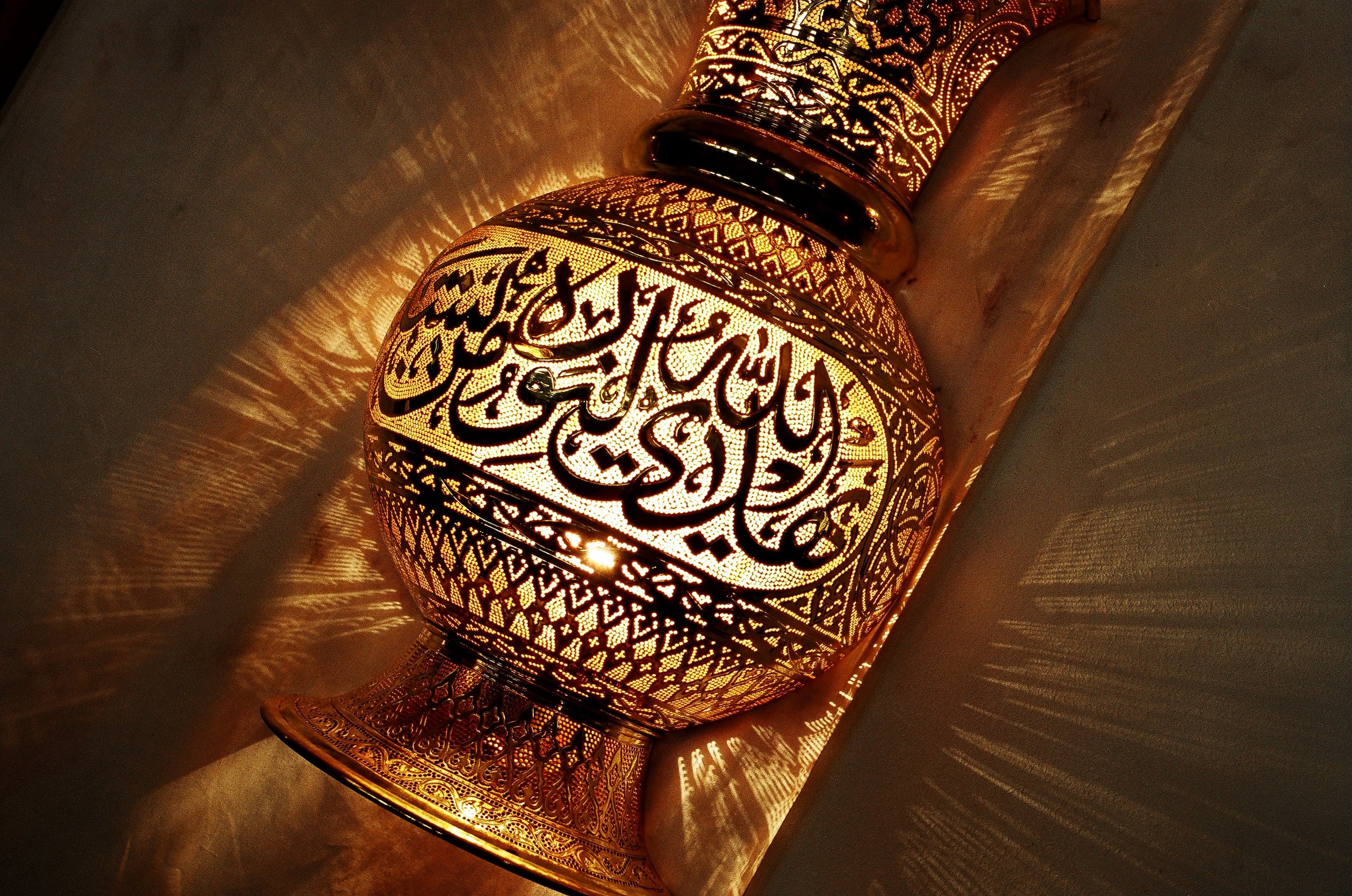 J_Traditional Islamic Arts.JPG