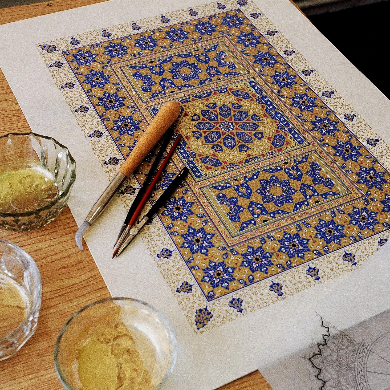 Traditional Islamic Arts.jpg
