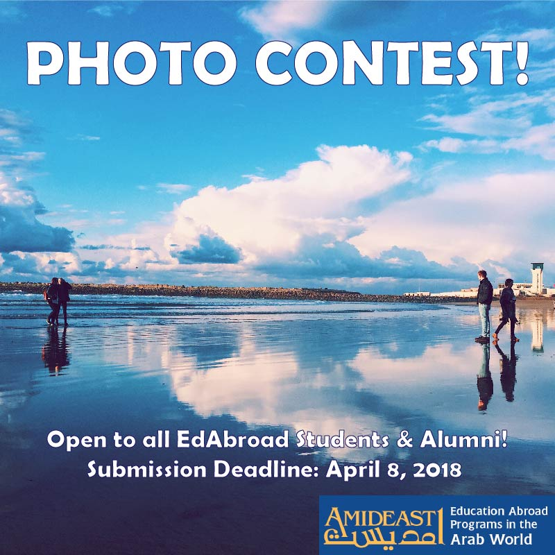 Photo Contest Spring Announcement-01.jpg