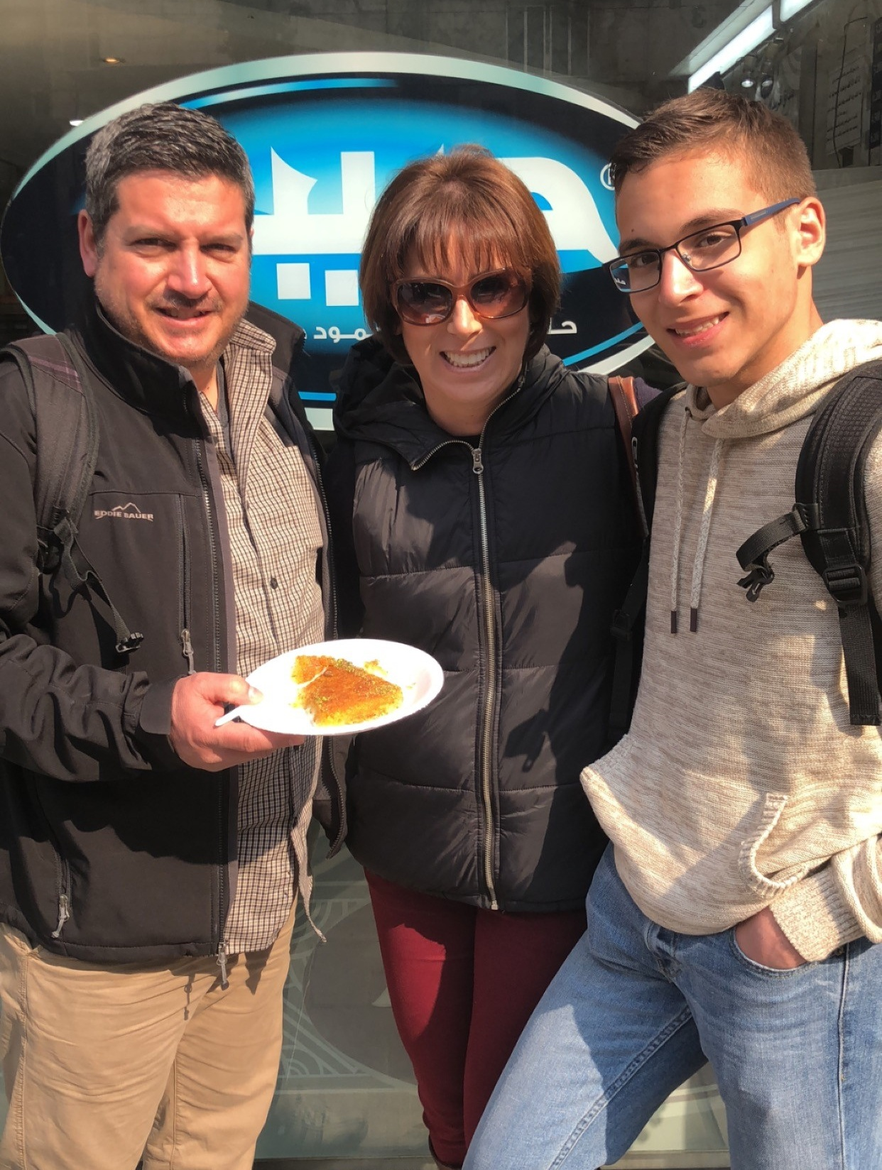 14. Habibeh  — The best knafeh in the city!! I brought my family here when they visited! Photo Credit: Arguin, 2019