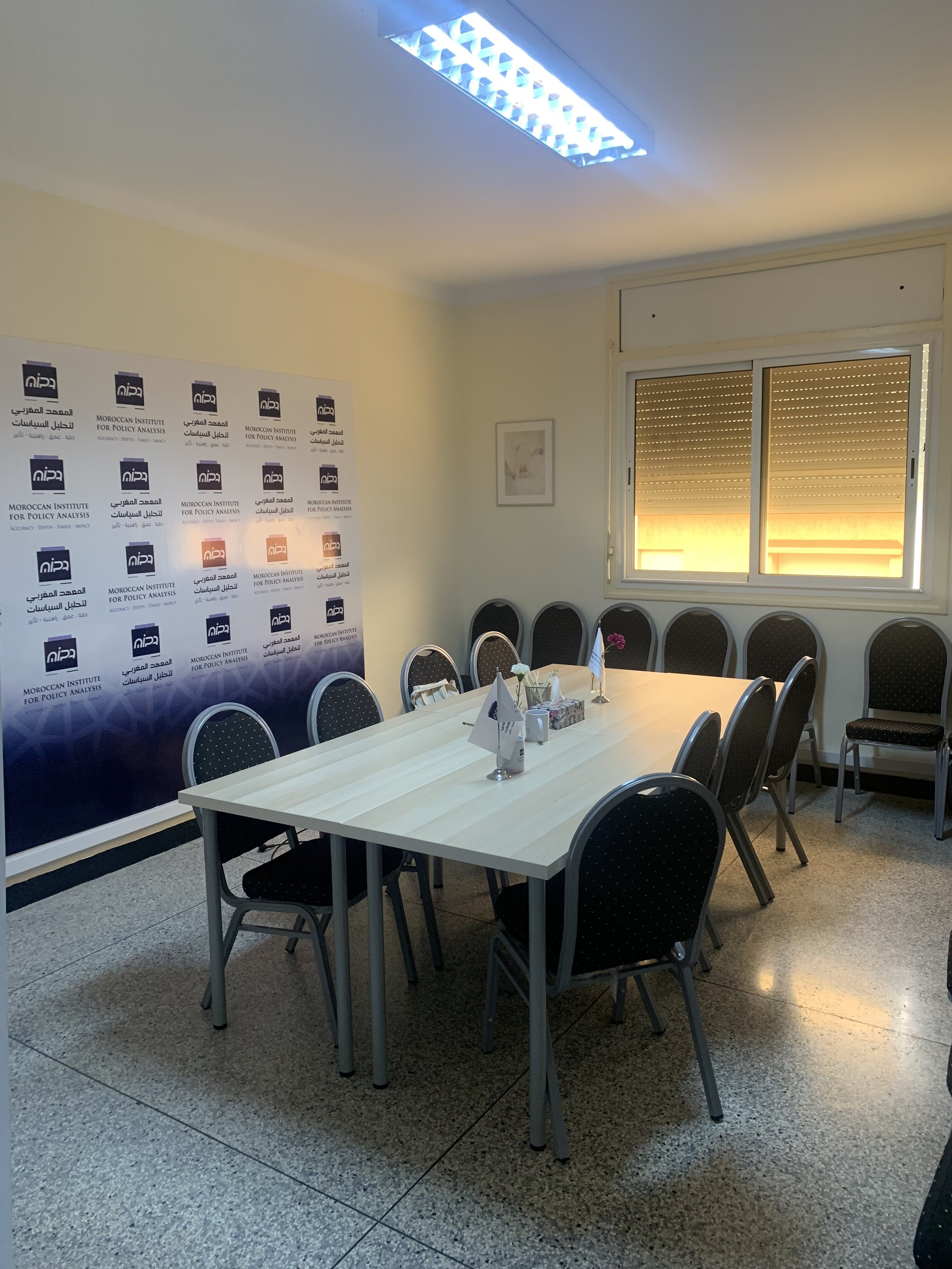 Conference room at MIPA where meetings and visits take place. Photo credit: Aboko-Cole, 2019