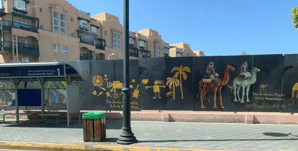 That evening, we decided to take a sunset cruise on the Red Sea. To get there, we took a van provided by the hotel to the dock in Aqaba proper. As we drove there, I was enamored of the murals all over the city like this one. Photo credit: Moriarty, 2019