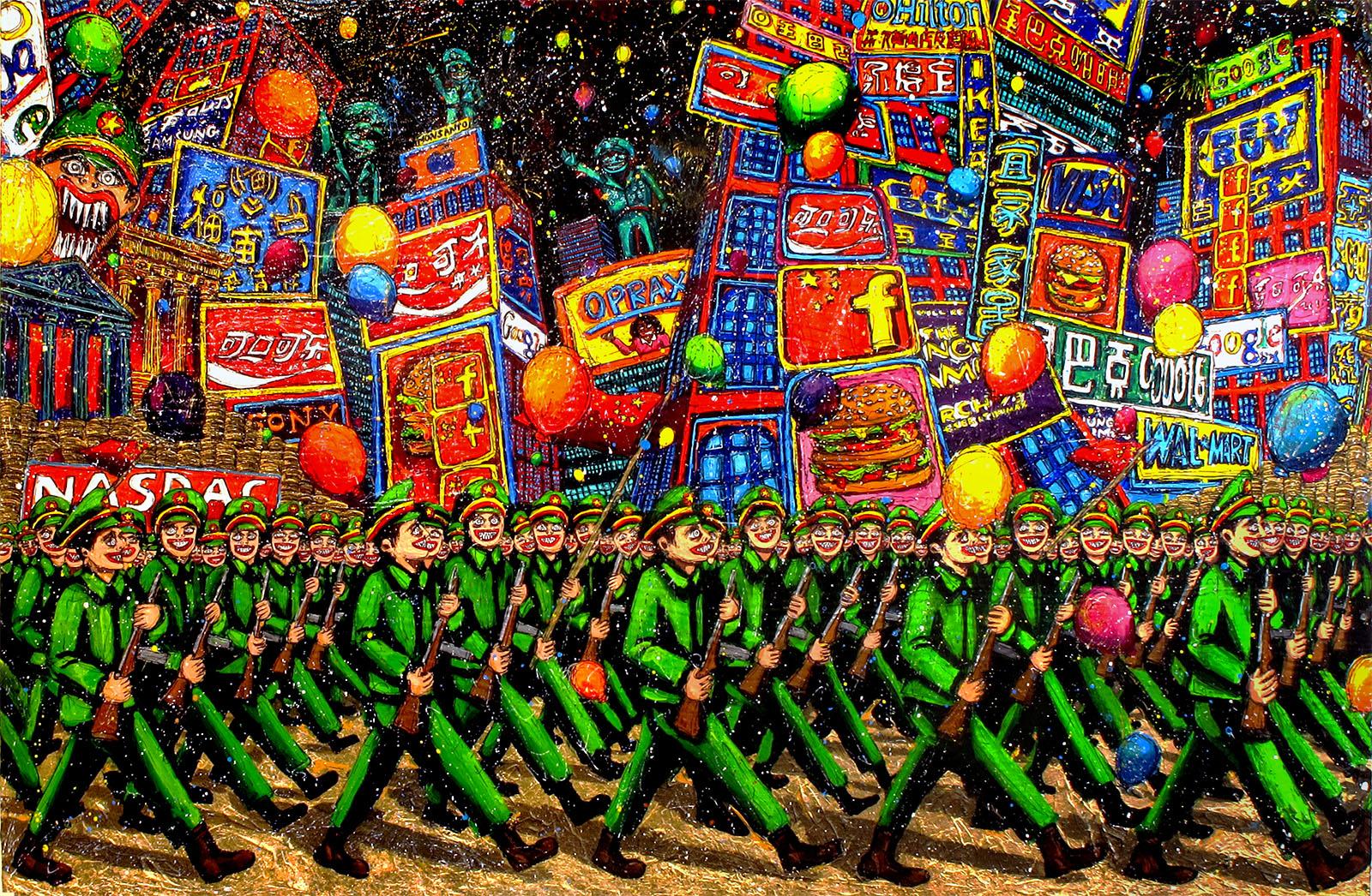 MarchingTroop_web.jpg
