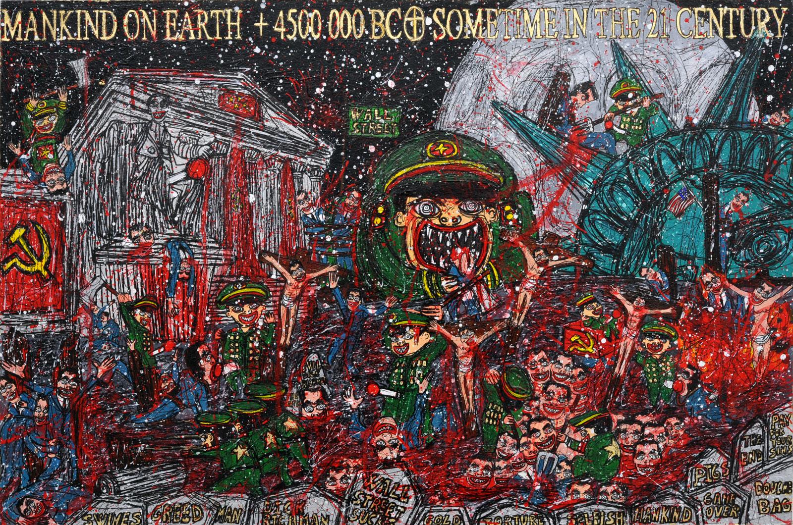 002 ChineseArmySlaughteringDickRichman_web.jpg