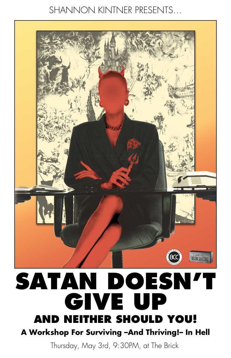 satan-doesnt-give-up.png