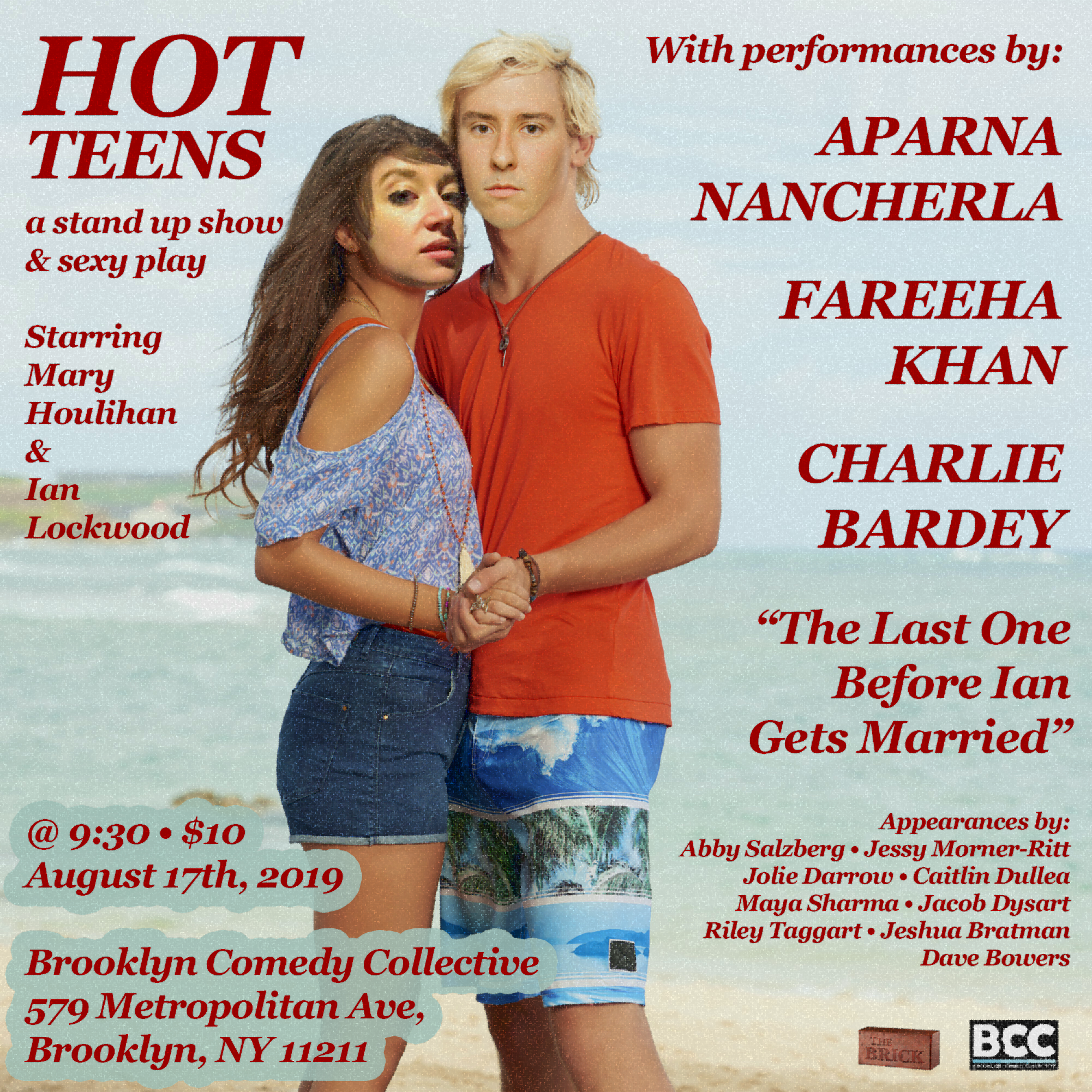 hot teens square detail Aug Rendered.png
