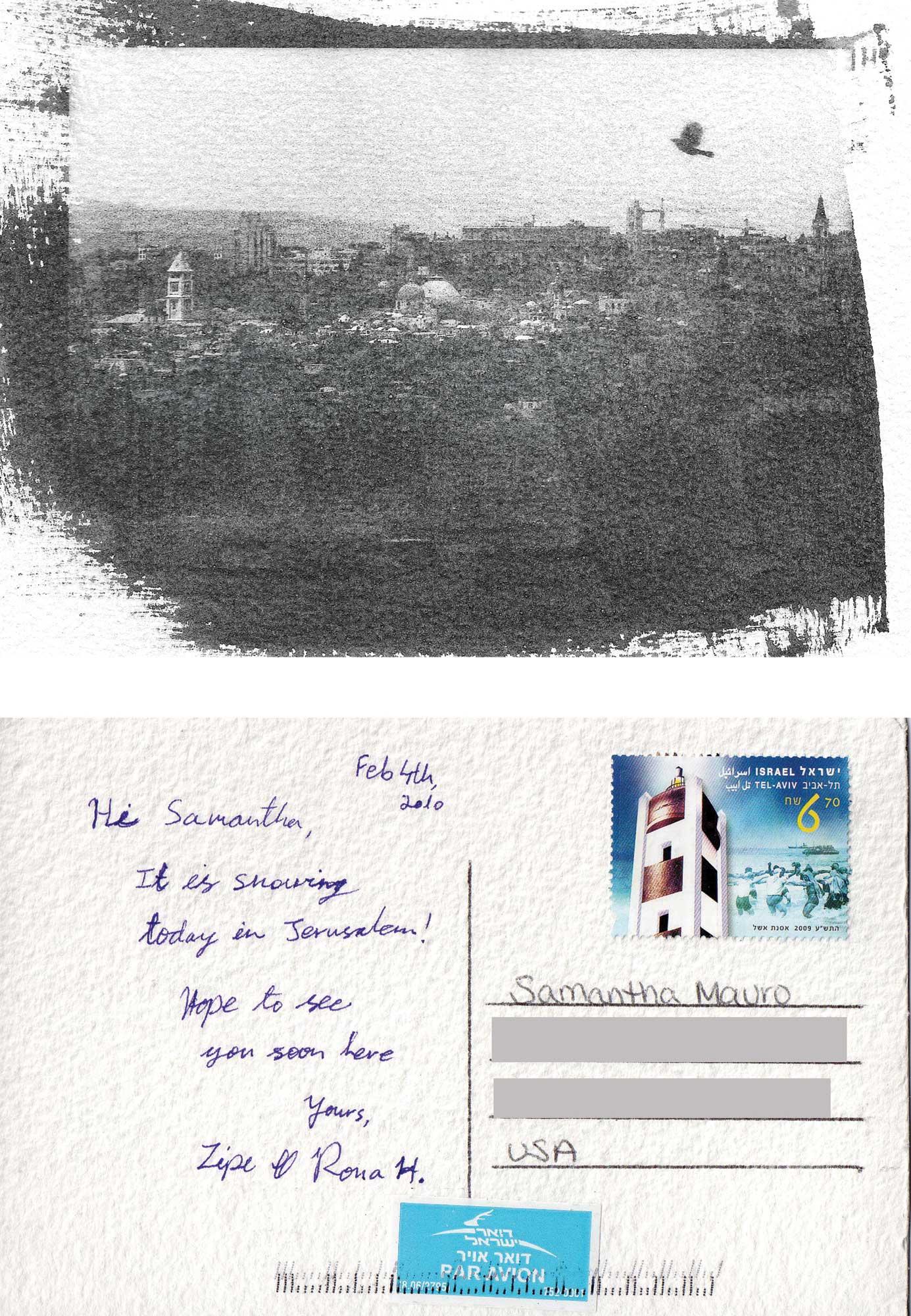 postcard4.jpg