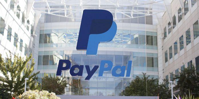 paypal-corporate-hq-logo-696x348.jpg
