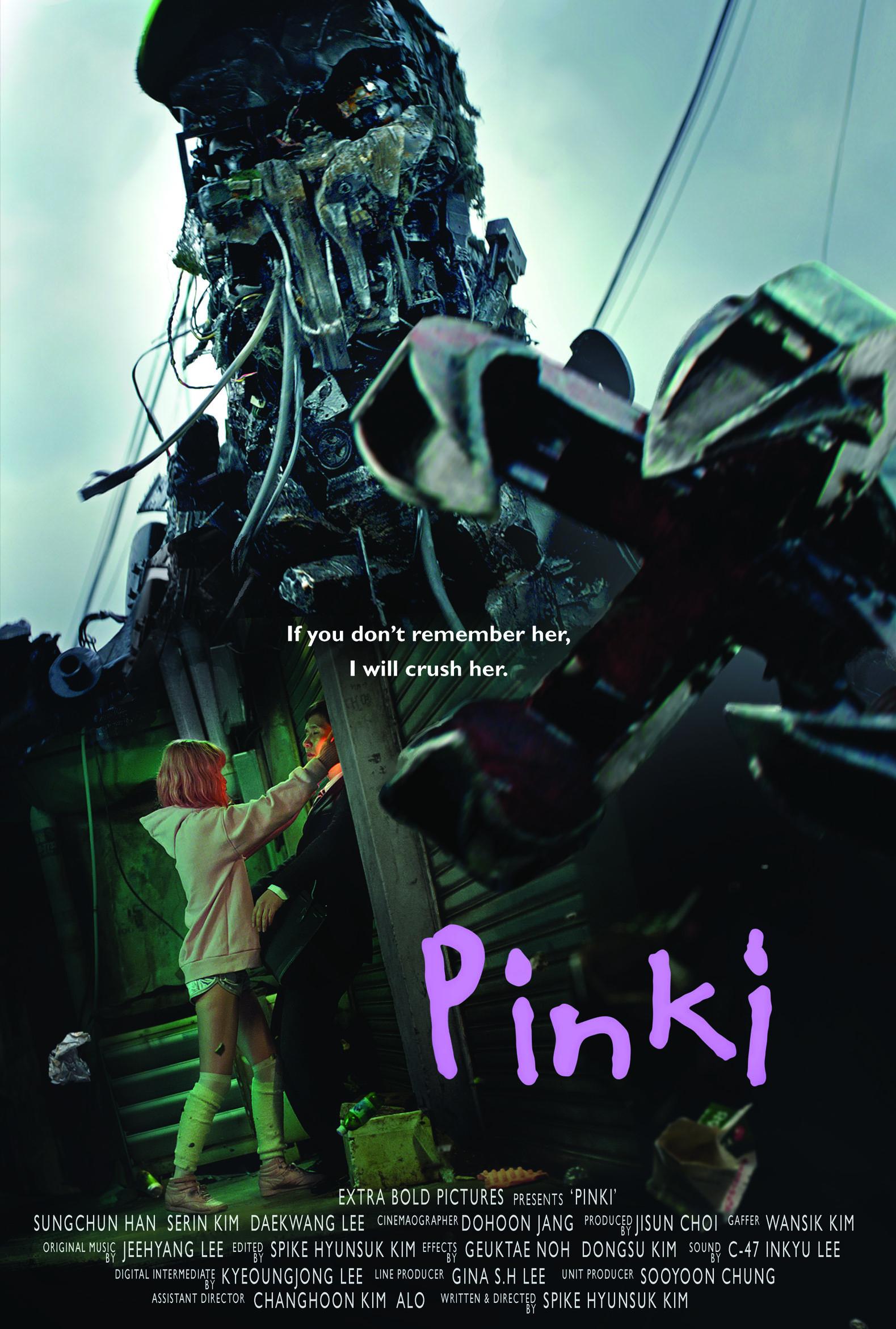 pinki_poster.jpg