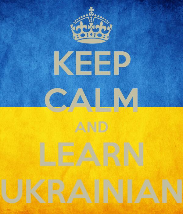 ukrainskiy.png