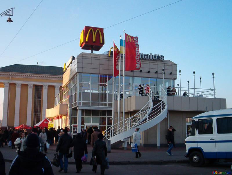 KyivMCD.jpg