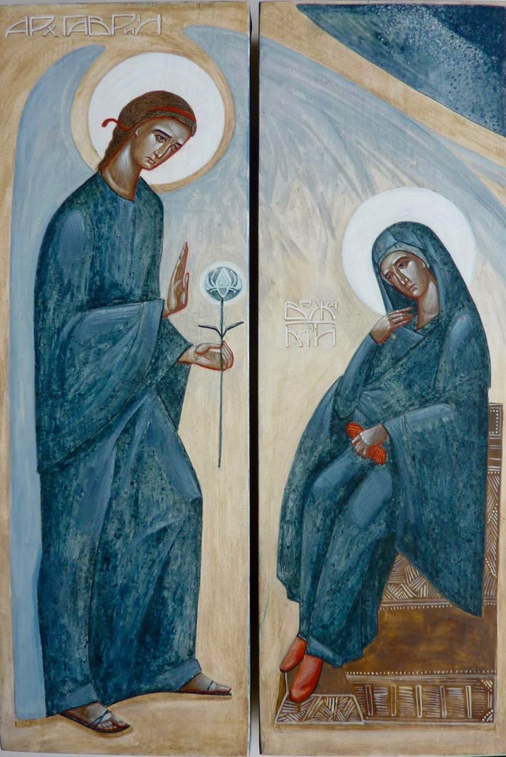 Mary responds to God's call.