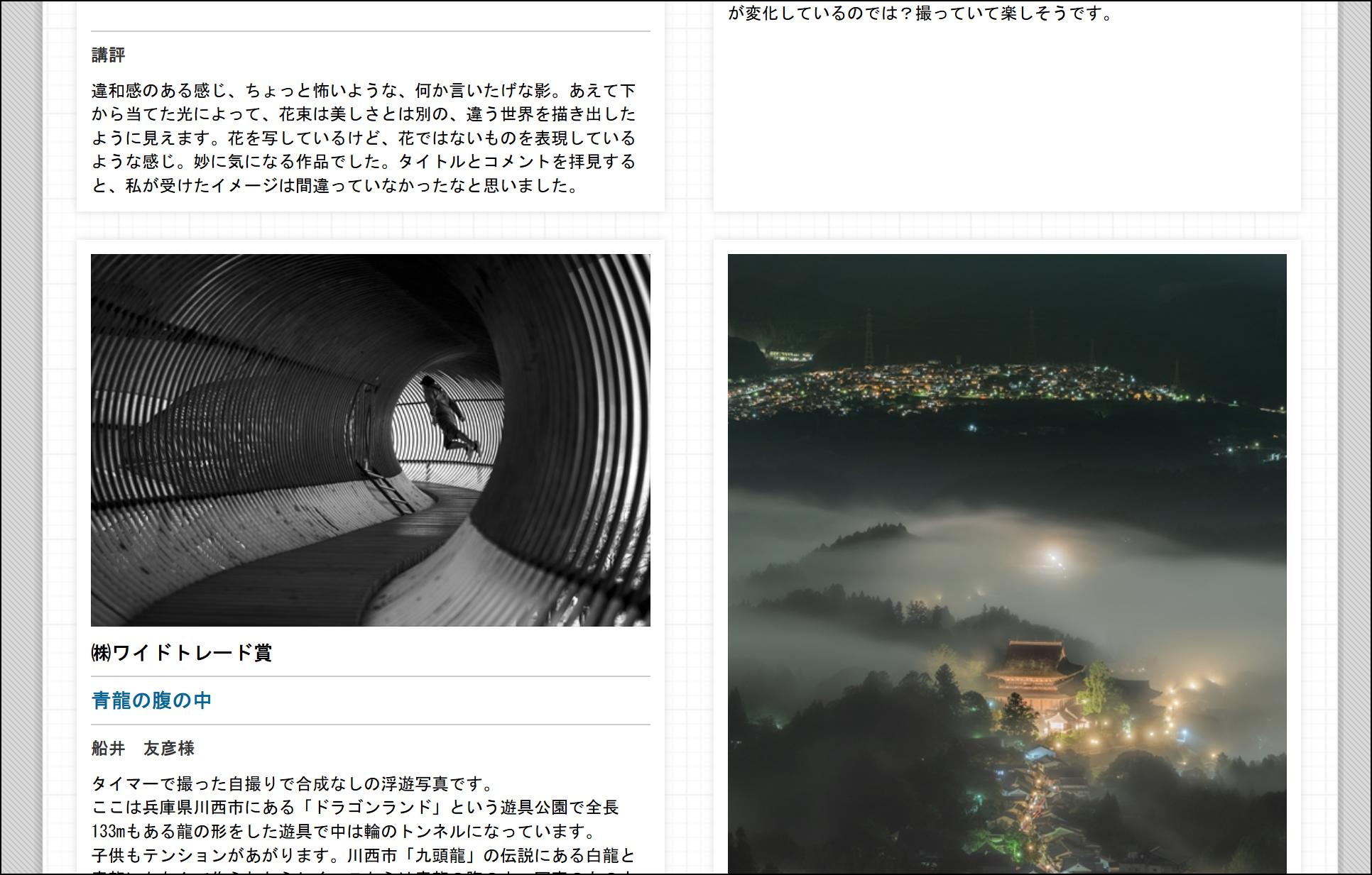 日本写真映像用品工業会のHPにて公開されています。