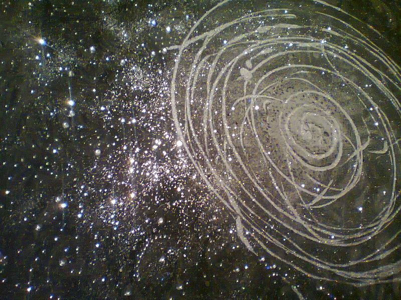 'Supernova'