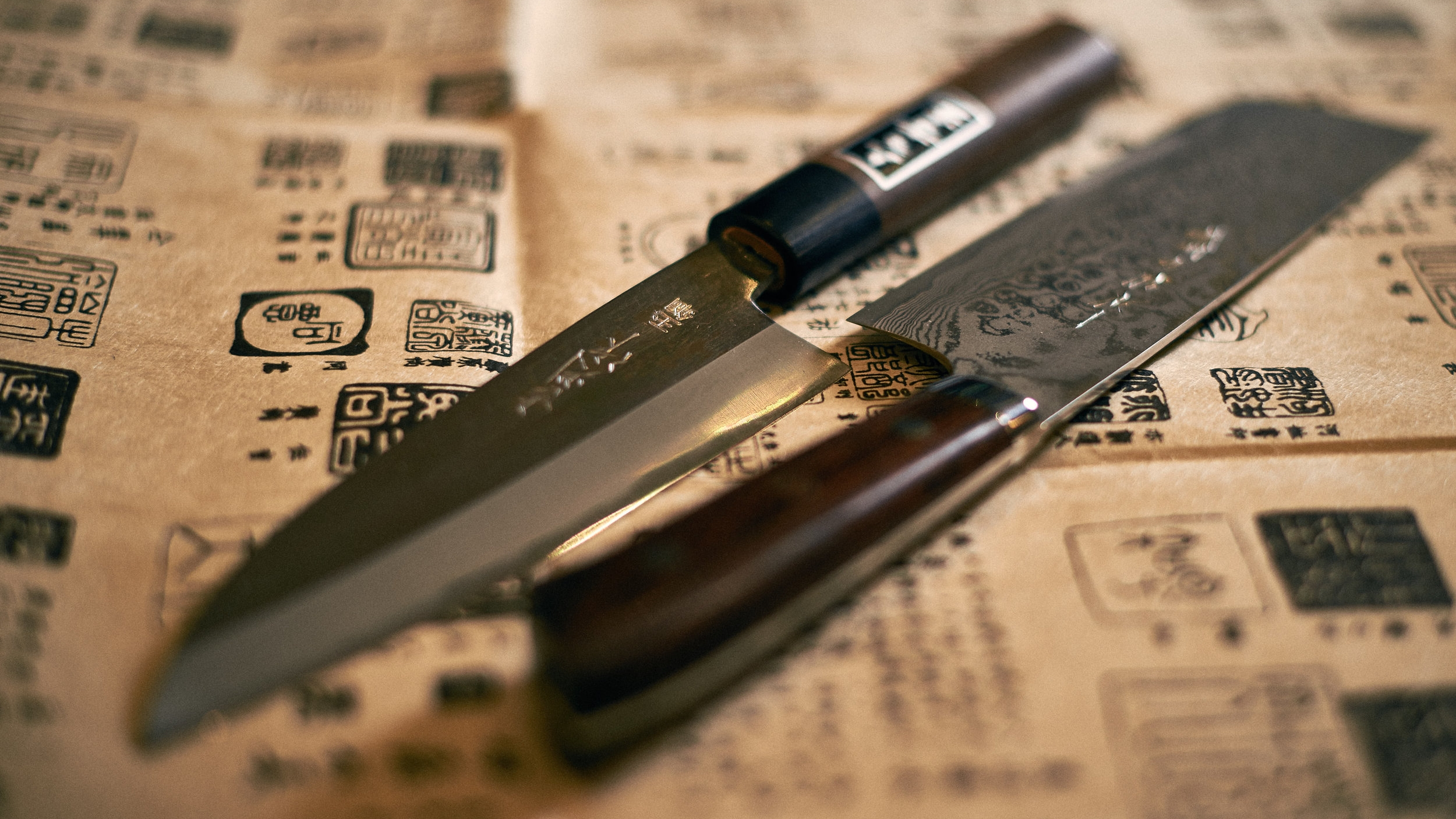 JAPANES KNIFE CO38.jpg