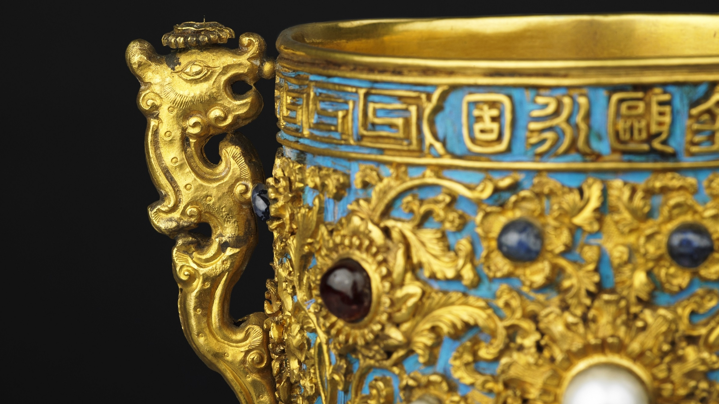 Imperial Wine Cup (details) (c) Wallace Collection.jpg